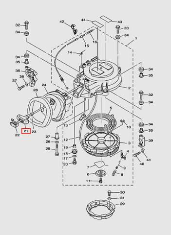 Ручка стартера для лодочного мотора T40 Sea-PRO (7-21)