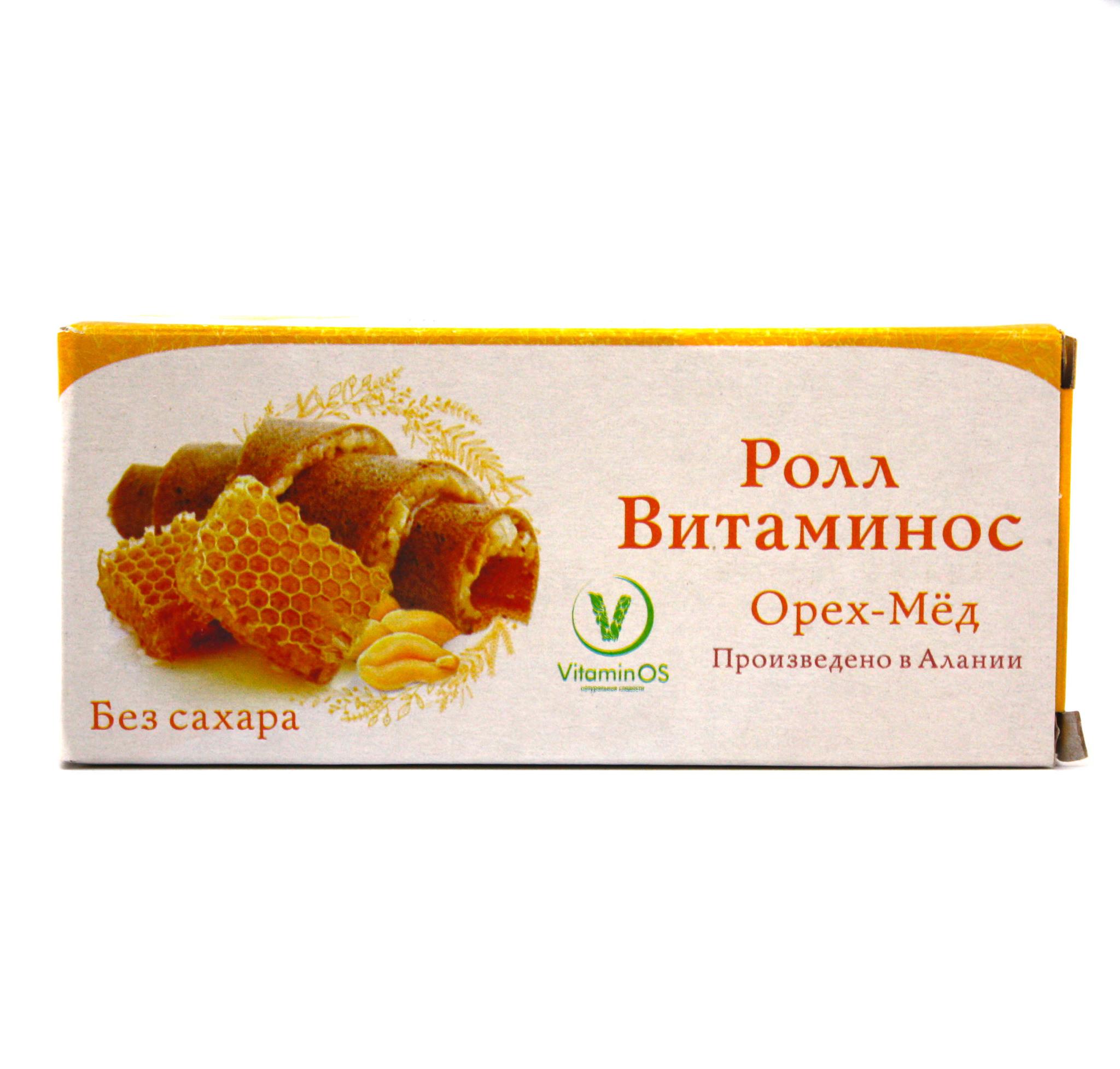 Ролл Vitaminos с медом и орехами, SuperNut, 30 г import_files_5f_5f08dda09e2411e9a9ad484d7ecee297_d17e1ff0a2e211e9a9ae484d7ecee297.jpg