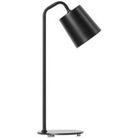 Настольная лампа Xiaomi Yeelight Minimalist E27 Desk Lamp (Black)