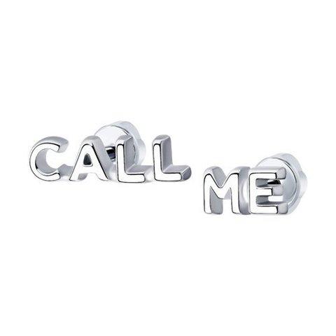 94024056- Серьги джекеты Call Me из серебра с фианитами