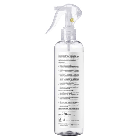 Антисептик спрей для дезинфекции рук, тела, поверхностей и инструментов Touch Protect 250 ml (3)