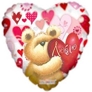 Фольгированный шар Любовь Медвежонок 18