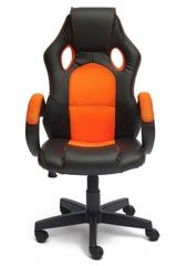 Кресло компьютерное Рейсер  (Racer GT) — черный/оранжевый (36-6/07)