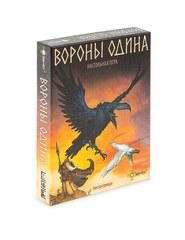 Вороны Одина / Odin's Ravens