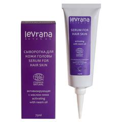 Сыворотка для кожи головы Активизирующая, 75ml,ТМ Levrana