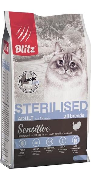 Blitz Корм для стерилизованных кошек, Blitz Sterilised Cats, с индейкой кошк_стерил_2.jpg