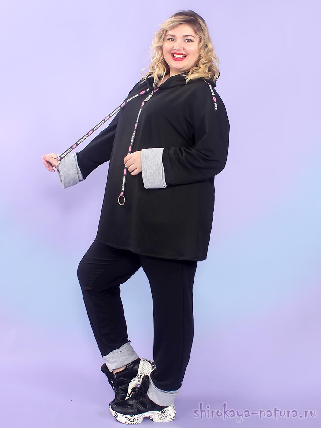 спортивные костюмы женские больших размеров москва