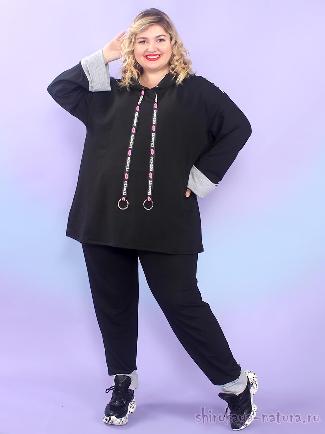 купить женский спортивный костюм большого размера спб