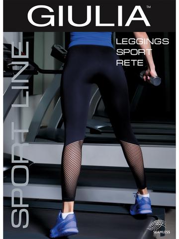 Легинсы Leggings Sport Rete Giulia
