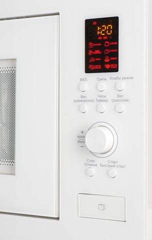 Встраиваемая микроволновая печь HMW 650 W