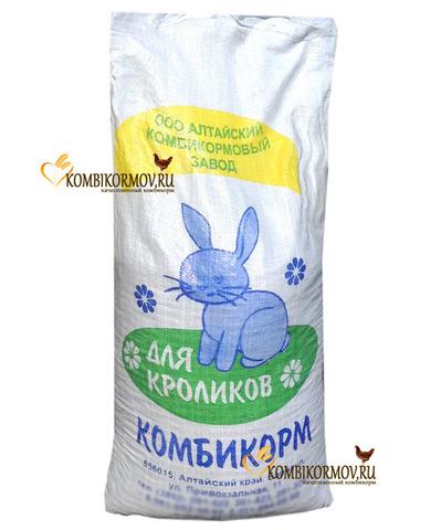 Алтайский комбикорм для кроликов
