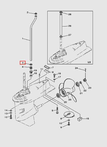 Прокладка трубки водяной для лодочного мотора T40 Sea-PRO (24-3)