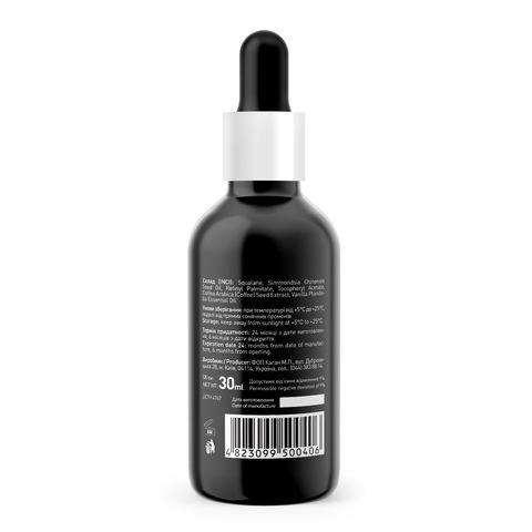 Масло косметическое Squalane Oil Joko Blend 30 мл (4)
