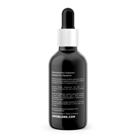 Масло косметическое Squalane Oil Joko Blend 30 мл (5)