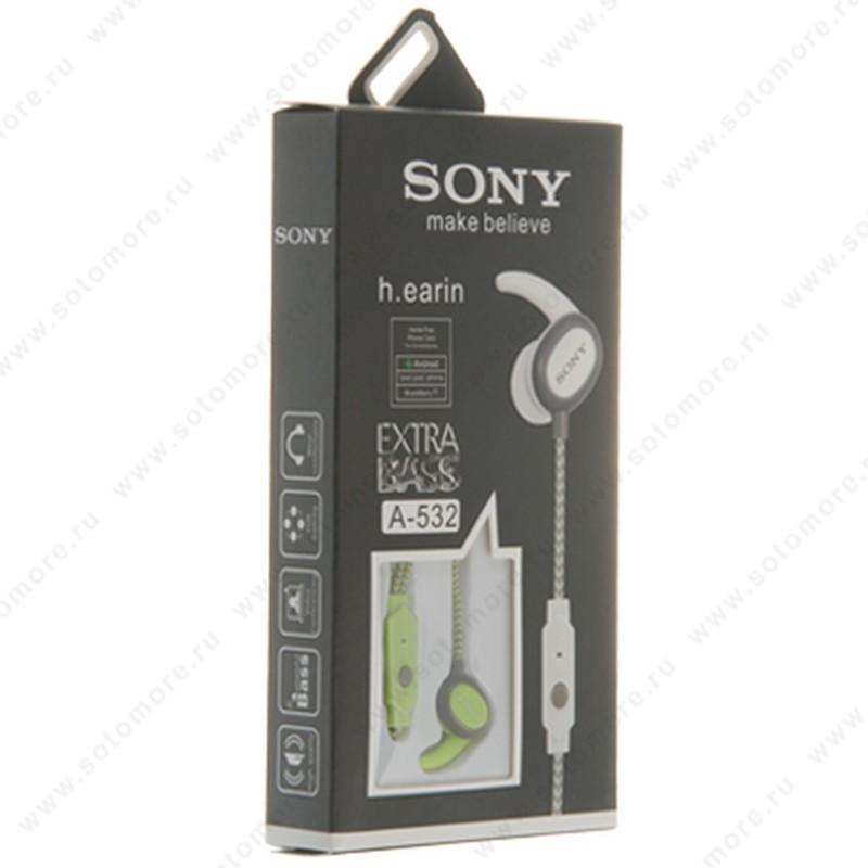 Наушники Sony A-532 проводные с микрофоном и кнопкой ответа зеленый