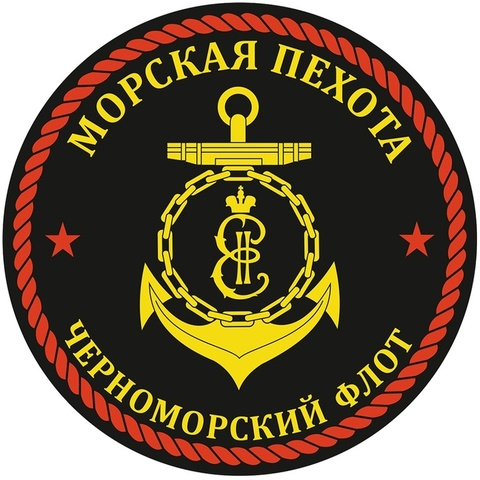 Купить круглую наклейку на машину Морская пехота