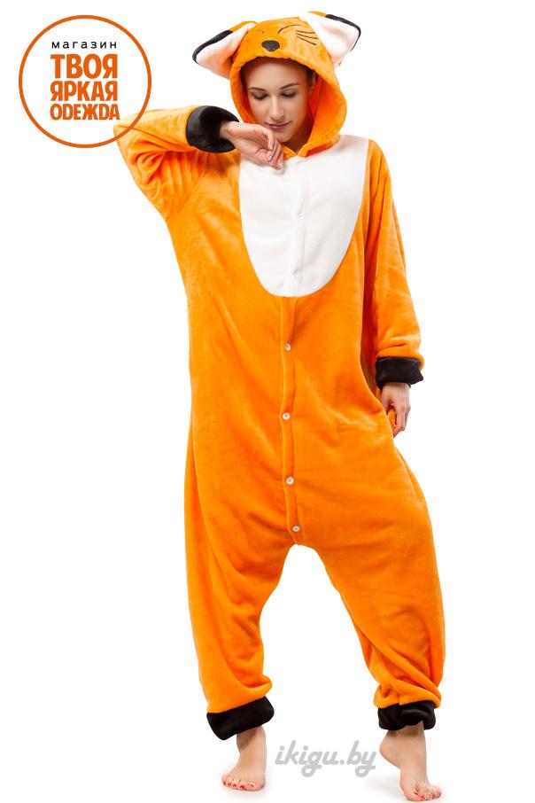 Пижамы кигуруми Лиса 300dpi_3.jpg
