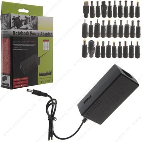Сетевая зарядка для ноутбука универсальное 96w-120w, 12V-19V/4.5A max 20V-24V/4A, 30 адаптеров