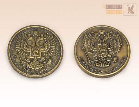 монета Герб России