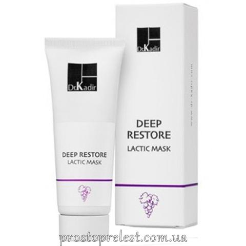 Dr.Kadir Deep Restore Lactic Mask - Маска для глубокого восстановления