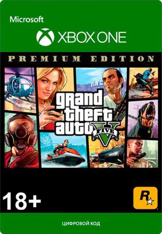 Xbox Store Россия: Grand Theft Auto V (GTA 5): Premium Edition (цифровой ключ, русские субтитры)
