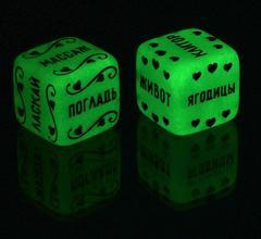 Кубик неоновый