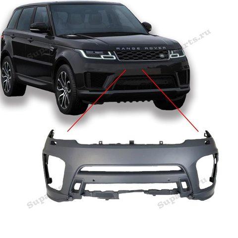Бампер передний Range Rover Sport 2018