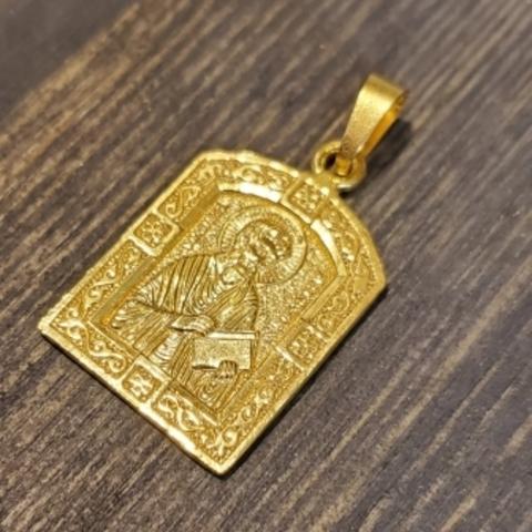 Нательная именная икона святой Матфей с позолотой