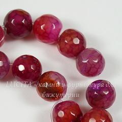 Бусина Агат (тониров), шарик с огранкой, цвет - фиолетовый, 10 мм, нить