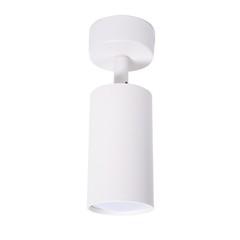 Накладной точечный светильник RL-SMG038 White