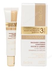 Ardes Стратегический крем-бальзам со стволовыми клетками Арганы  для контуров глаз и губ (Strategy balsamo crema contorno occhi&labbra), 15 мл