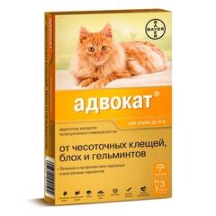 Адвокат для кошек ДО 4 кг от клещей, блох, гельминтов (1 пипетка 0,4 мл)