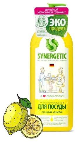 Synergetic для мытья посуды «Лимон»