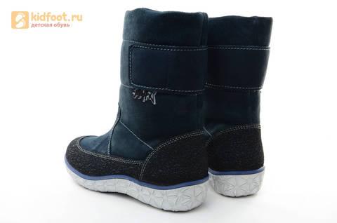 Зимние сапоги для мальчиков Лель из натуральной кожи на натуральном меху, цвет синий. Изображение 5 из 13.