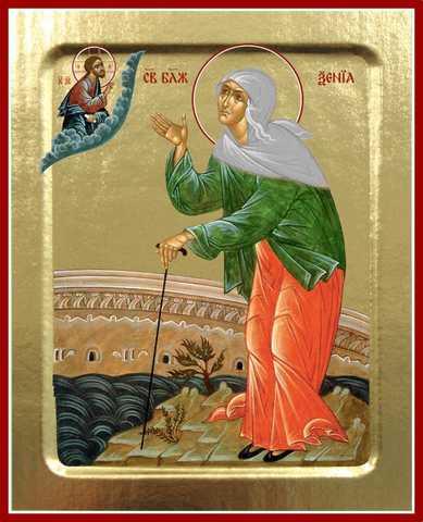 Икона Ксения Петербургская, на дереве, 125х160 мм