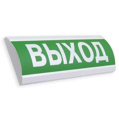 Световое табло выход 12В/24В -IP55 ЛЮКС-12 / ЛЮКС-24