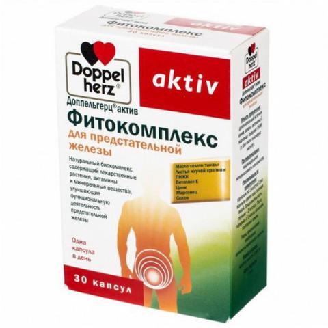 DOPPELGERTS фитокомплекс для предстательной железы N30 капсул