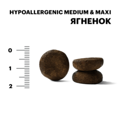 Karmy Hypoallergenic Medium&Maxi Ягненок, 15кг.