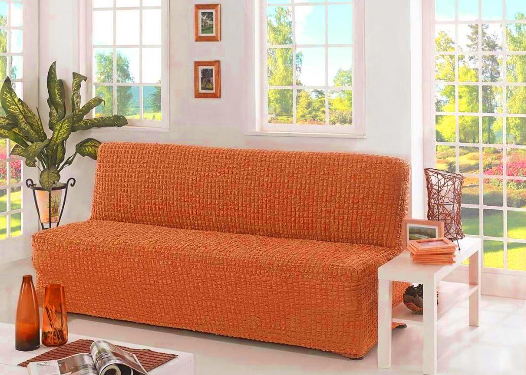 Чехол на диван без подлокотников, рыжий