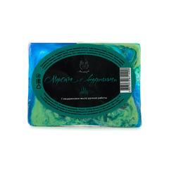 Мыло ручной работы (глицериновое) Морское с водорослями,100g ТМ Мыловаров