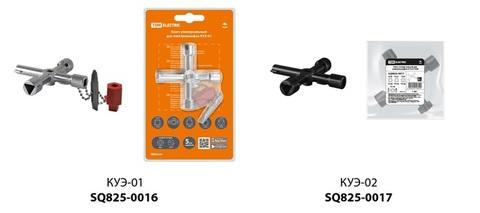 Ключ универсальный для электрошкафов КУЭ-02 TDM