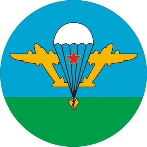 Наклейка круглая ВДВ СССР с белым куполом d10см