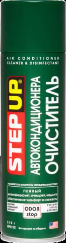5152 Пенный очиститель автокондиционера  AIR CONDITIONER CLEANER & DISINFECTANT 510 г.(b), шт