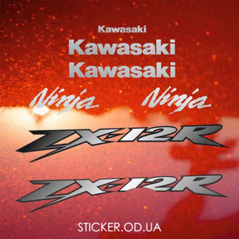 Набор виниловых наклеек на мотоцикл KAWASAKI ZX-12R 2005