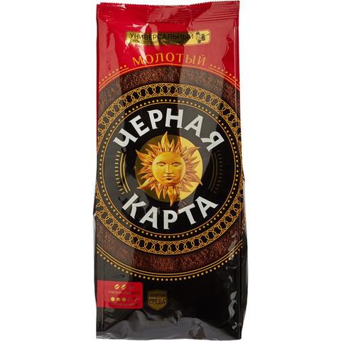 Кофе молотый Черная Карта 500 г (вакуумная упаковка)