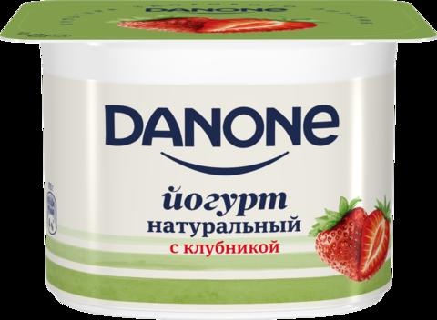 """Йогурт """"Danone"""" клубника 110г"""