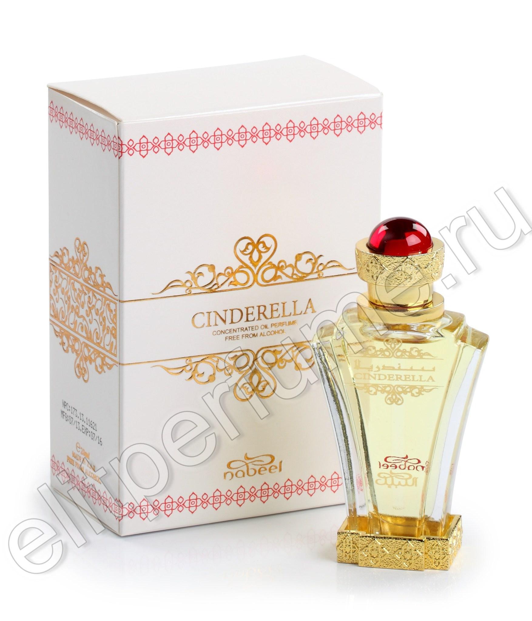 Пробники для духов Арабские духи Cinderella Золушка 1 мл арабские масляные духи от Набиль Nabeel Perfumes