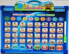 Говорящая азбука-планшет (буквы, цифры, слова) на русском и английском языках