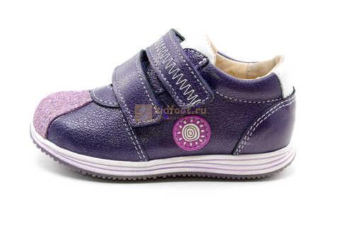 Ботинки для девочек Лель (LEL) из натуральной кожи на липучках цвет фиолетовый, 3-927A. Изображение 3 из 16.