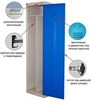 Металлический шкаф для одежды ШРЭК-21-530, Металл-Завод, г. Уфа
